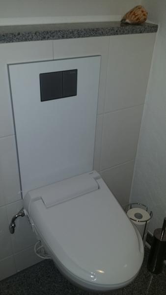 testergebnisse zum geberit aquaclean 4000 dusch wc. Black Bedroom Furniture Sets. Home Design Ideas