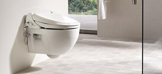 Geberit AquaClean 4000 ist ein modernes Komfort-WC mit integrierter Duschfunktion.